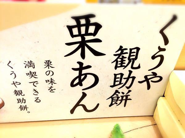 鈴木翠松軒_e0292546_1113315.jpg