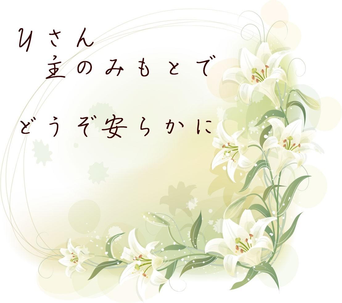 d0131847_00313126.jpg