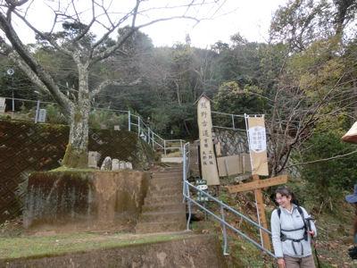 尾鷲研修ツアー最終日・熊野古道伊勢路_f0019247_1252431.jpg