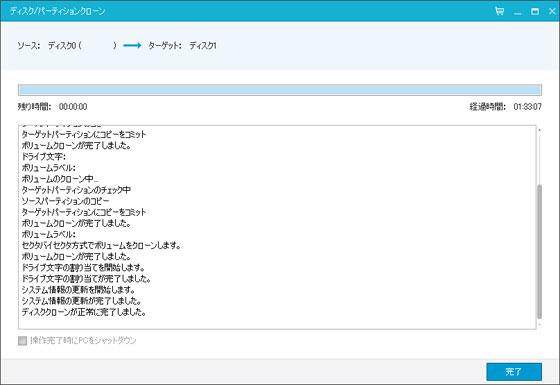 c0039153_284053.jpg