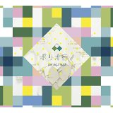 やなぎなぎ 2ndアルバム「ポリオミノ」 rino(CooRie)RELEASE INFORMATION_e0189353_13165295.jpg