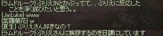 f0015853_19152060.jpg