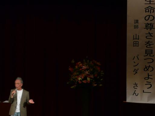 岡山県赤磐市で講演_b0096957_14252499.jpg