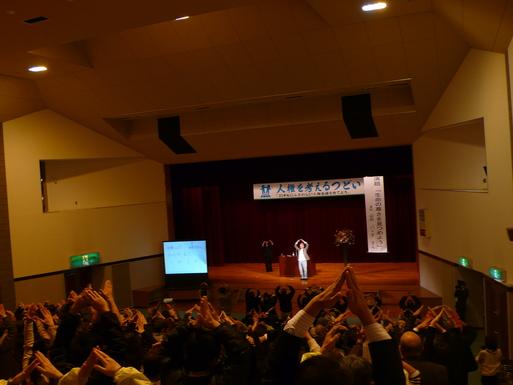 岡山県赤磐市で講演_b0096957_14265676.jpg