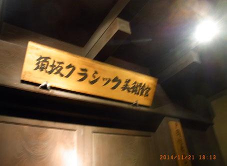 b0075364_1163692.jpg