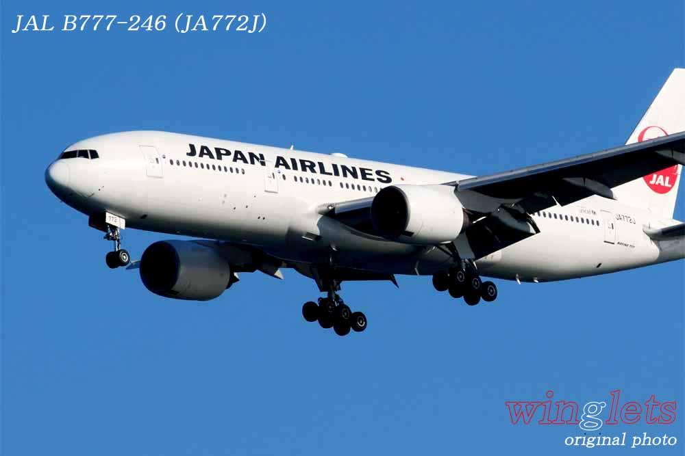 '14年 川崎・浮島公園レポート・・・JAL/JA772J_f0352866_0172914.jpg