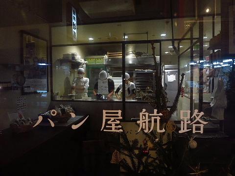 広島って、なんやなんや行路。_b0141773_01451100.jpg