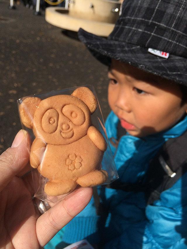 上野動物園_f0088873_943316.jpg