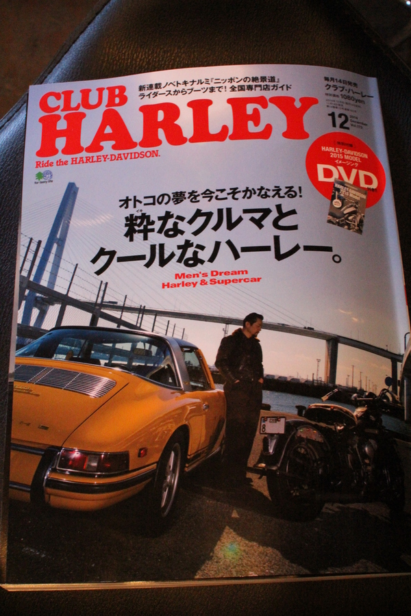 Magazine_d0074074_12543959.jpg
