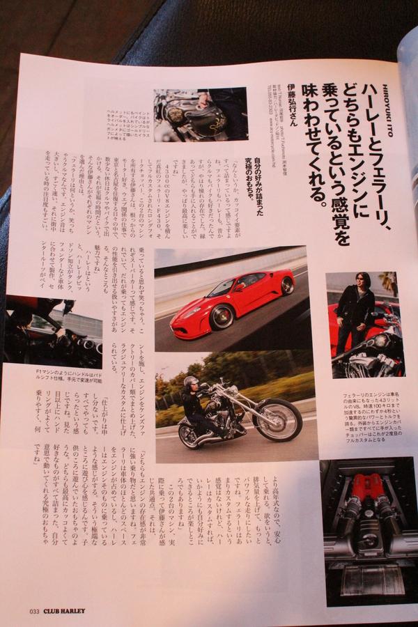 Magazine_d0074074_125503.jpg
