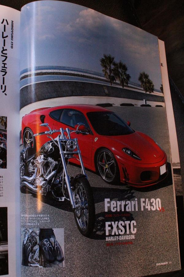 Magazine_d0074074_12554688.jpg