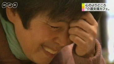 NHK「おはよう日本」にて介護支援カフェみちくさ亭_b0341675_00351808.jpg