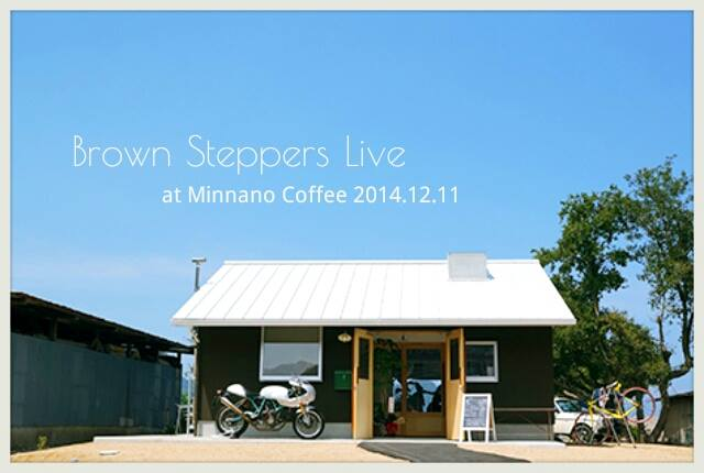 Brown Steppers LIVE at みんなのコーヒー_b0183681_16482010.jpg