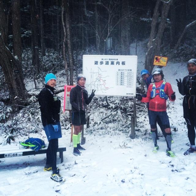 吹雪の中のトレイルランニングinマオイ_d0198793_11255932.jpg