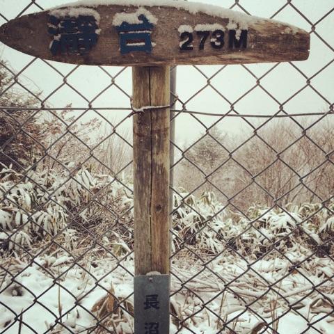 吹雪の中のトレイルランニングinマオイ_d0198793_11302249.jpg