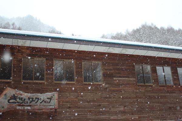 雪の降り方/ネットショップに商品アップしています。_f0227395_16575297.jpg