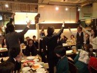 12月6日(土)☆*::*:☆Xmas Party☆:*::*☆_f0079996_15393770.jpg