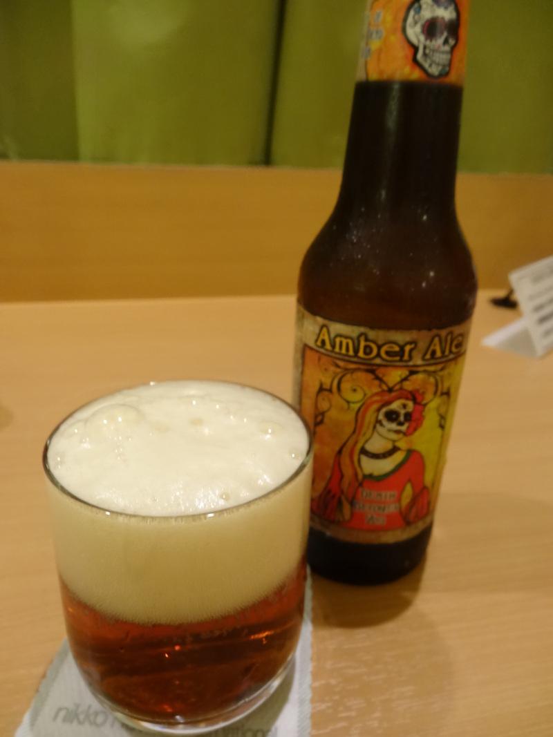 成田空港そばのウェルカムドリンク、ハロウィーン限定のメキシコのビール、楽しめました。_c0225997_21102528.jpg