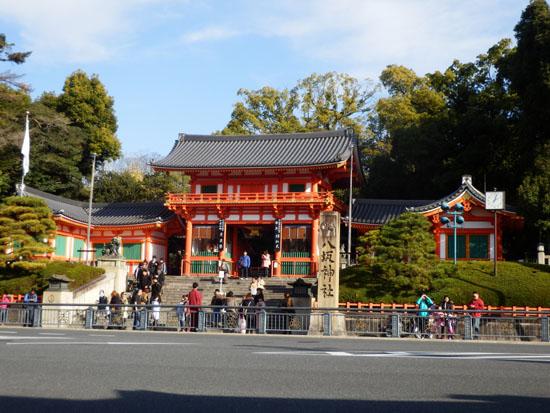 八坂神社参拝_e0048413_21121085.jpg