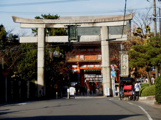 八坂神社参拝_e0048413_21125954.jpg