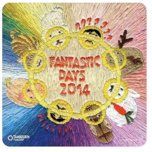 FANTASTIC DAYS 2014:TAMBOURIN GALLERY / タンバリンギャラリー_f0172313_03540467.jpg