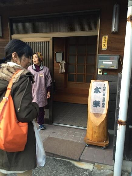 九州グリーン・ツーリズムシンポジウム 2014 in宮崎 _e0061225_16415901.jpg