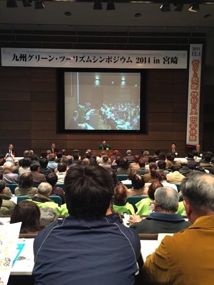九州グリーン・ツーリズムシンポジウム 2014 in宮崎 _e0061225_16595436.jpg
