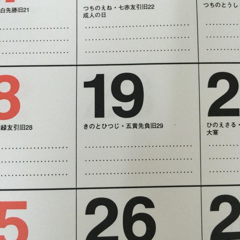 2015カレンダー_d0085634_13172983.jpg