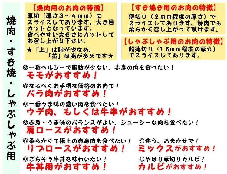 b0206037_20010948.jpg