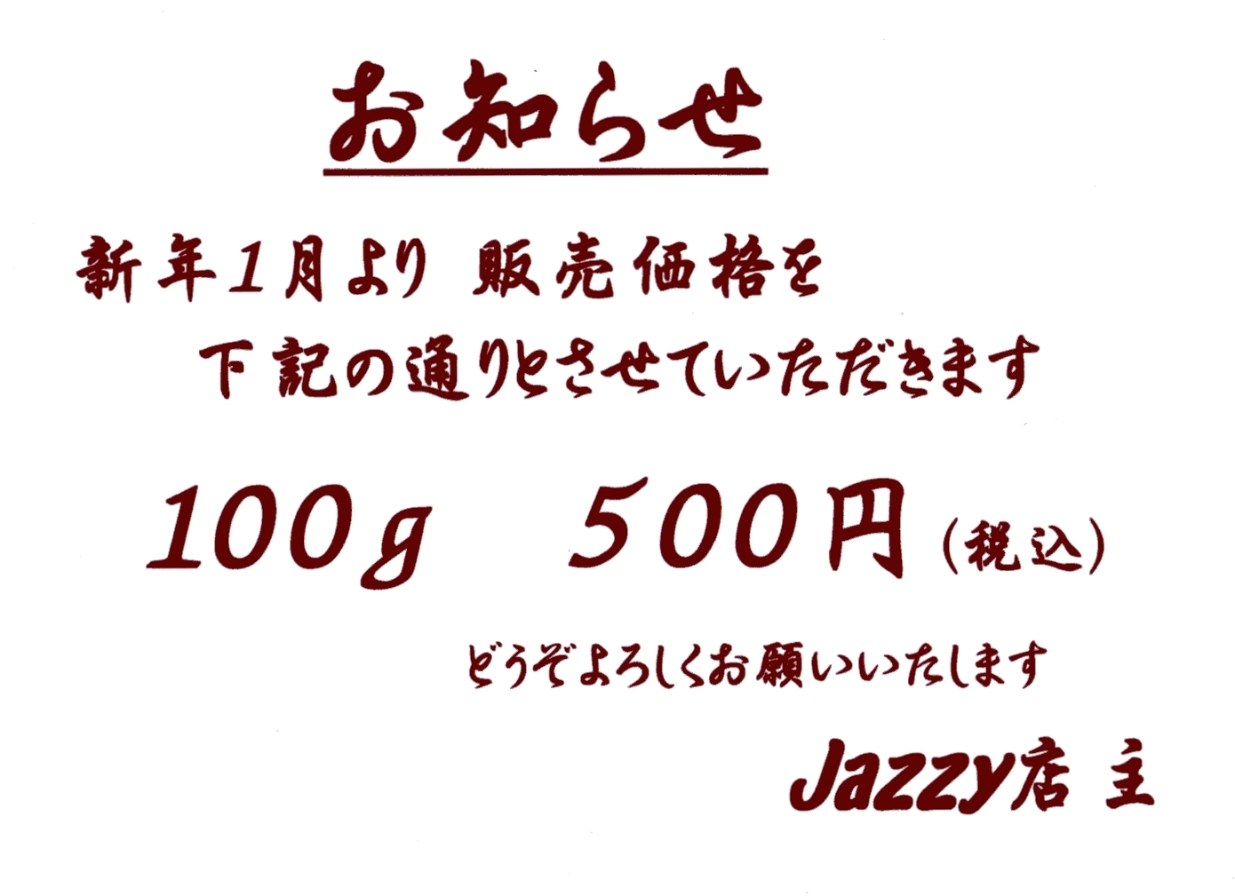 c0218851_10214628.jpg
