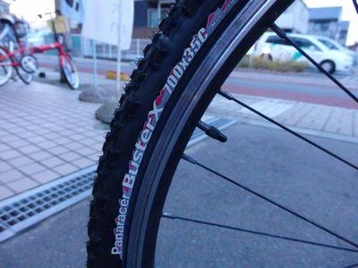 タイヤの交換 _e0140354_17561799.jpg