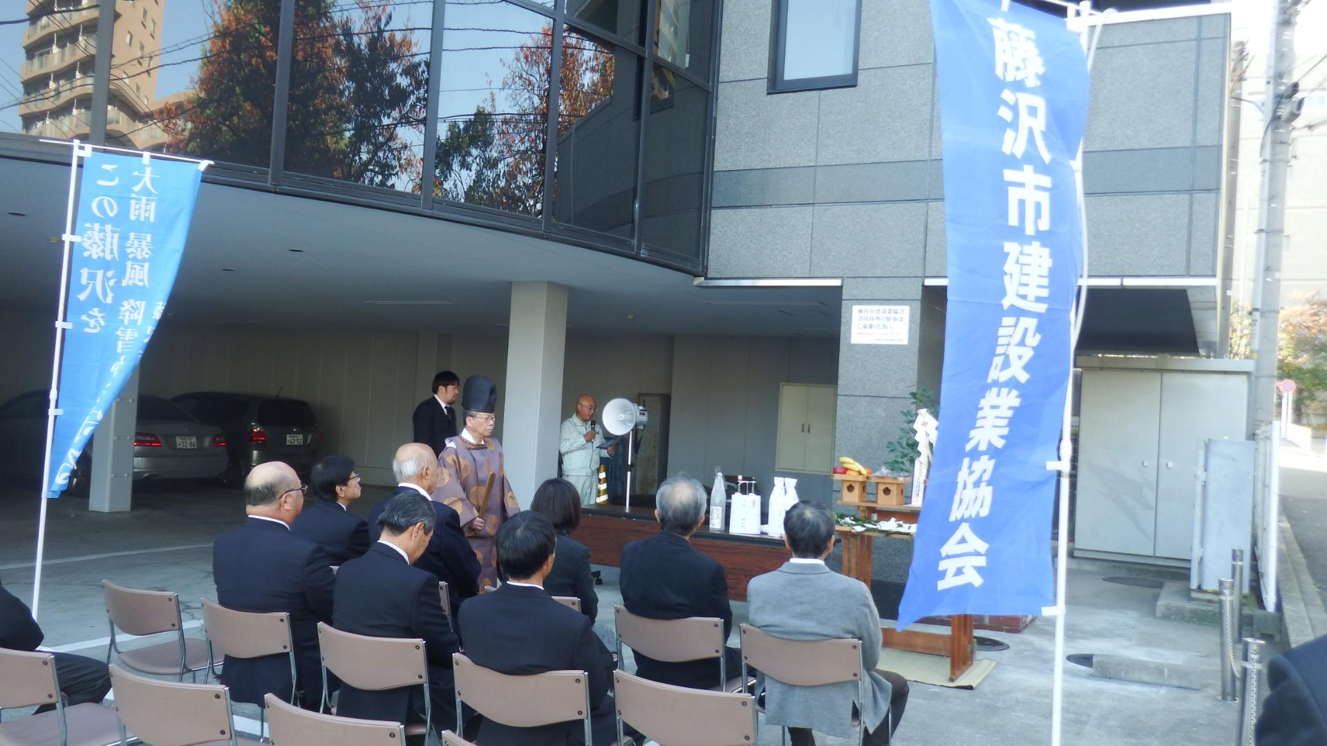 藤沢建設業協会災害用井戸、完成お披露目式_b0170161_9204212.jpg