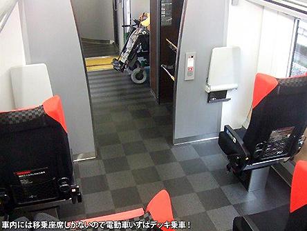 このまままでは大変!車いすでの鉄道乗車:世界と日本の現状_c0167961_15572059.jpg