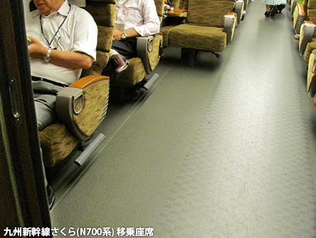 このまままでは大変!車いすでの鉄道乗車:世界と日本の現状_c0167961_15581593.jpg