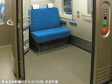 このまままでは大変!車いすでの鉄道乗車:世界と日本の現状_c0167961_15584566.jpg