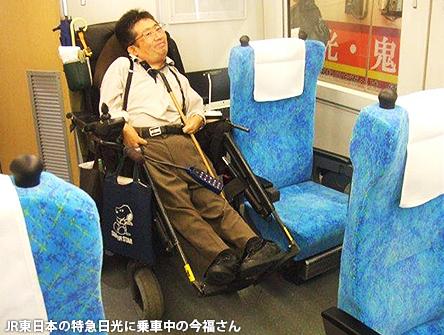 このまままでは大変!車いすでの鉄道乗車:世界と日本の現状_c0167961_15591048.jpg