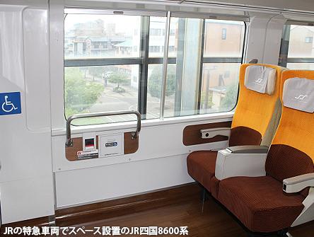 このまままでは大変!車いすでの鉄道乗車:世界と日本の現状_c0167961_15593750.jpg
