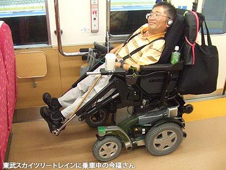 このまままでは大変!車いすでの鉄道乗車:世界と日本の現状_c0167961_1604041.jpg