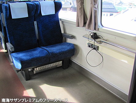 このまままでは大変!車いすでの鉄道乗車:世界と日本の現状_c0167961_1605550.jpg