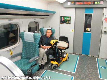 このまままでは大変!車いすでの鉄道乗車:世界と日本の現状_c0167961_1613828.jpg