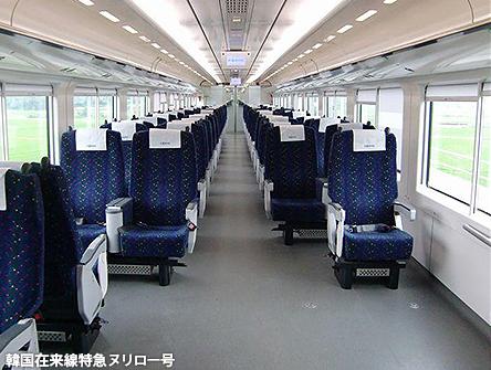 このまままでは大変!車いすでの鉄道乗車:世界と日本の現状_c0167961_1624771.jpg
