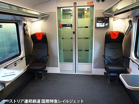 このまままでは大変!車いすでの鉄道乗車:世界と日本の現状_c0167961_1631656.jpg
