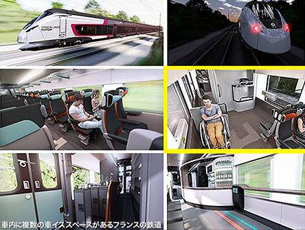 このまままでは大変!車いすでの鉄道乗車:世界と日本の現状_c0167961_164266.jpg