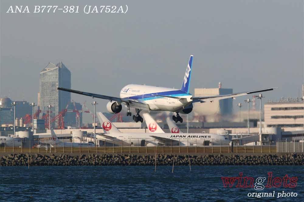'14年 川崎・浮島公園レポート・・・ANA/JA752A_f0352866_027078.jpg