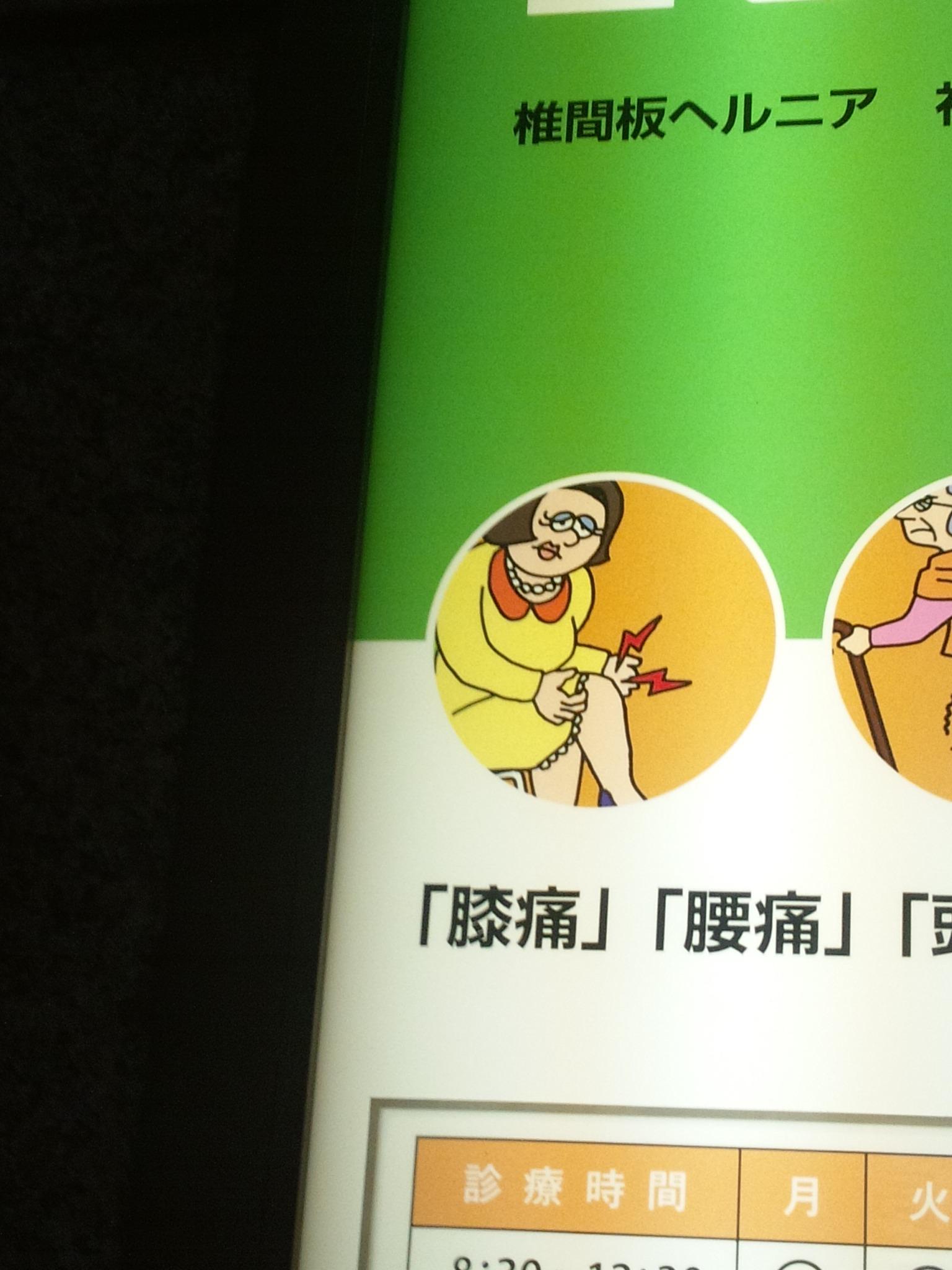 松山市駅の広告_c0001670_2055724.jpg