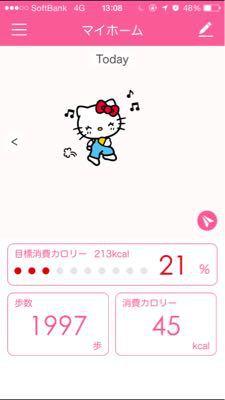 d0324873_9301989.jpg