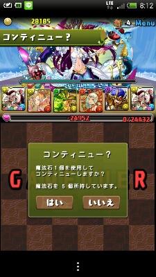 f0026982_22594655.jpg