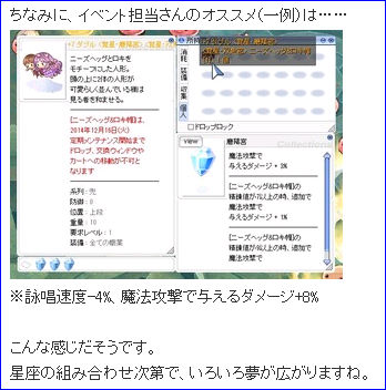 d0330183_0551187.jpg