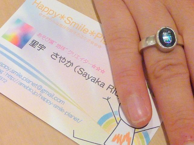 ☆第10回カイヤナイトディ☆_c0165589_21193448.jpg