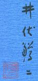 f0307792_19591157.jpg